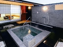 客室露天風呂〜露天風呂のイメージ写真〜