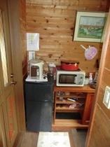 ロッジ冷蔵庫、電子レンジ、電気ポット