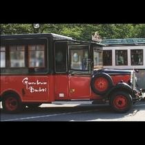 ★鶴ヶ城ナイトツアー「ふくろう号」★レトロバスに乗って夜の会津散策!(バスは利用者人数によって変更)