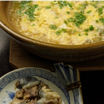 季節のお料理★美肌すっぽん雑炊