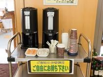 1階 無料モーニングコーヒー