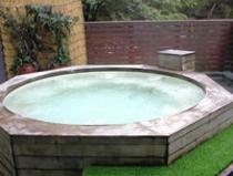 ガーデンの湯