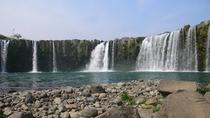 東洋のナイヤガラ 原尻の滝