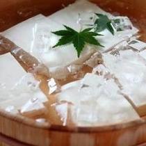 天満閣の自慢料理「豆腐」