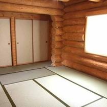 *ログハウスには和室もございます。