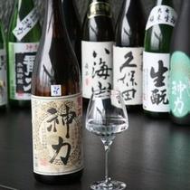 料理と合わせた多彩な日本酒や焼酎を取り揃えております