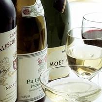 ソムリエセレクトのワインもお楽しみ下さいませ。