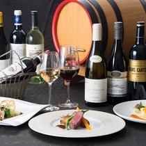 ソムリエが厳選したワインと料理のマリアージュをお愉しみください
