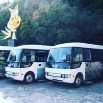 無料送迎バス(予約制)