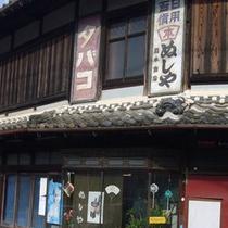 《通年》伊勢本街道歴史巡りツアー