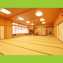 宴会にも使用できる広々した大広間。