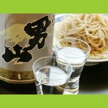 奥会津の銘酒と共にどうぞ。