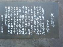 黄金崎 三島由紀夫
