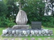 当館隣接の魚沼産コシヒカリ発祥の地碑