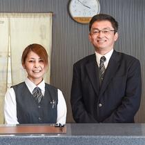 *【館内(フロント)】城ヶ島京急ホテルへようこそ!