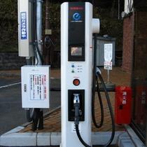 EVカー(電気自動車)急速充電器ステーション※草津運動茶屋公園 道の駅内