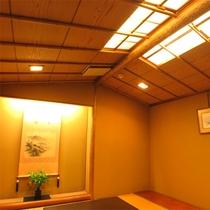 *【客室一例 和室8+8畳】一番広い客室タイプとなります。二間となり、三世代やグループ様にも便利です