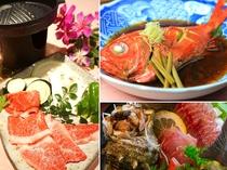 丸ごと1本金目鯛の姿煮と伊豆牛の陶板焼き(2017年1月より)