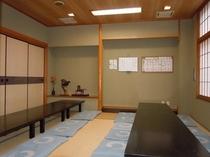 レンタルルーム3(和室2)