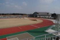 龍ヶ崎たつのこフィールド(陸上競技場) お車で7分