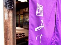 【外観】玄関から広がる歴史