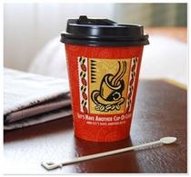 《朝食》テイクアウト可能なホットコーヒー