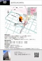 ホテルマップ A4印刷向け