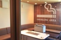 _mg_5階喫煙室とマーク