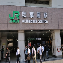 ◇JR秋葉原駅電気街口より徒歩5分◇