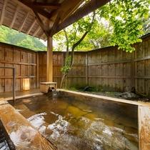 貸切温泉「日光の湯」