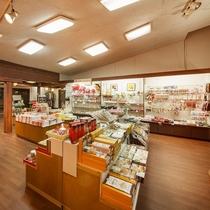 売店(本館1階)
