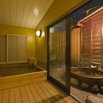 貸切風呂『だんらん』1回1,050円でご利用できます。