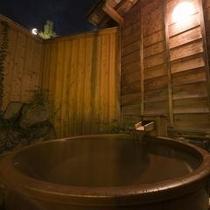 貸切風呂『だんらん』の露天風呂。