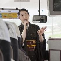 日帰りバスの旅「こころ号」若女将が乗車する日もございます。