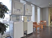 【施設】宿泊者専用洗濯・乾燥機-無料でご利用いただけます。