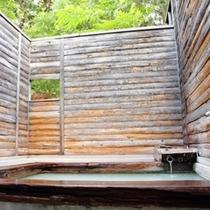 【露天風呂「花鳥風月」】真上に空と自然を眺められる露天風呂となっています