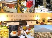 富士宮トップ