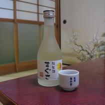 オリジナルお酒&おちょこ
