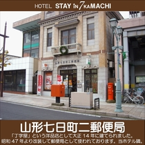 ≪ホテル周辺施設≫七日町二局