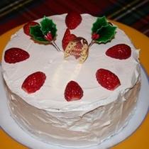 クリスマス期間限定ケーキサービス