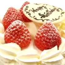 お祝いケーキ(一例)