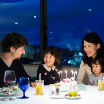 お祝いケーキ(一例)※ご利用の2日前までのご予約制となります。