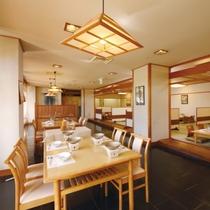 【地下1階日本料理レストラン「播磨灘」】※別会場にてご案内させて頂く場合がございます。