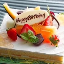 お祝いケーキ(一例)※仕入れ等の関係により使用材料・デザイン等が一部変更になる場合がございます。