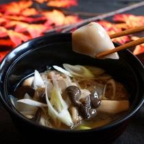 山形県名物 芋煮