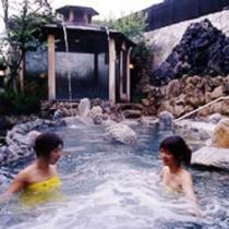 温泉ゆらり霊峰露天風呂