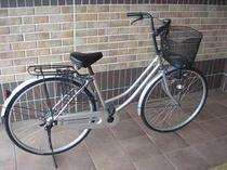 貸し自転車がございます(先着順)ちょっとしたお出かけにご利用下さい。