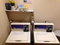 コインランドリー(洗濯機)は1回200円でご利用いただけます