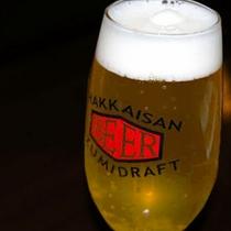 *【ビール】美味しいお食事で乾杯!!