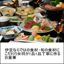 【プラン】会席料理
